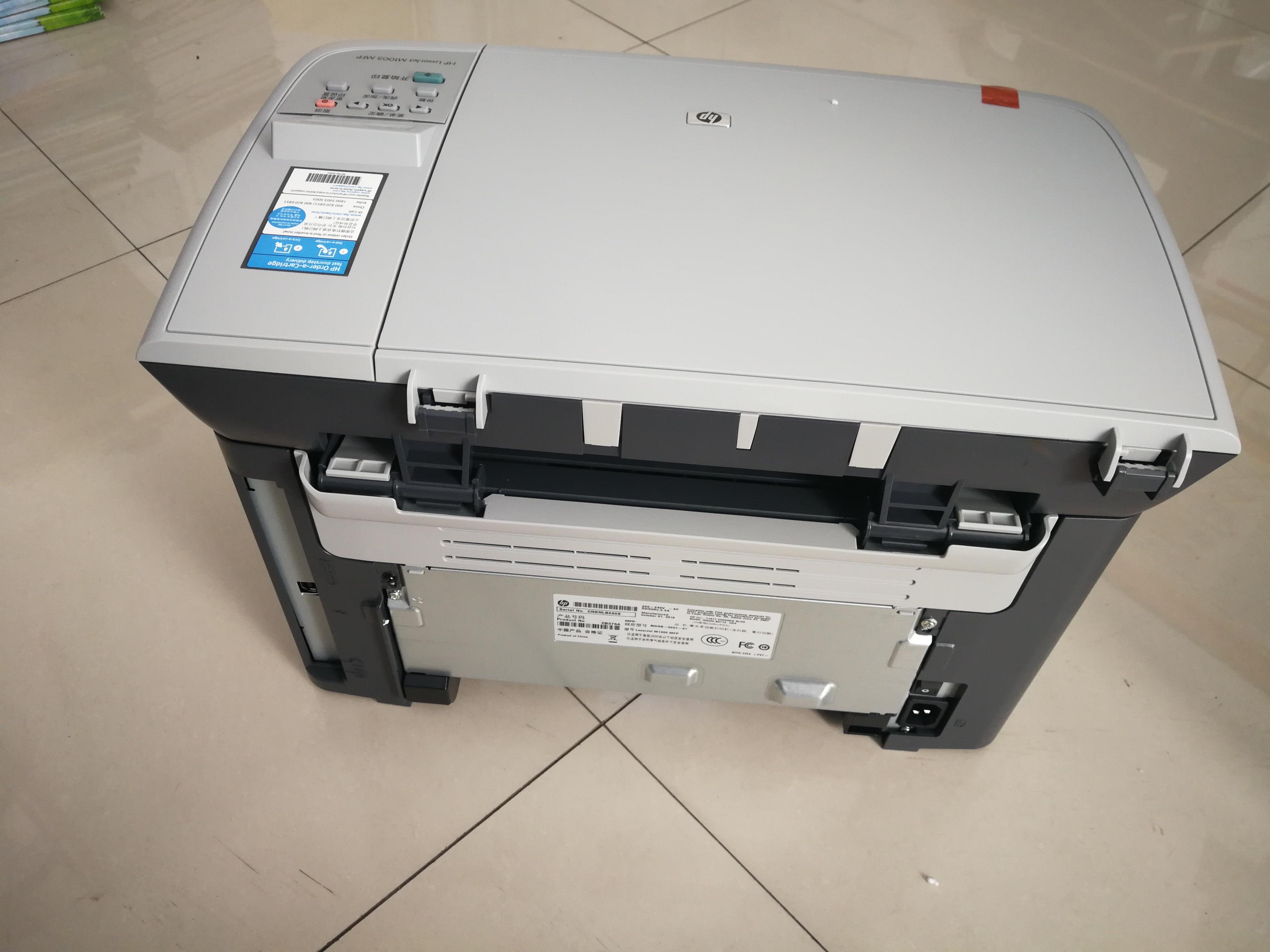 惠普 LaserJet M1005 黑白激光一体机使用感受(速度|耗材|功能)