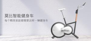 mobifitness 動感智能健身車