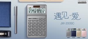 轻众测?#38752;?#35199;欧 STYLISH商务办公计算器