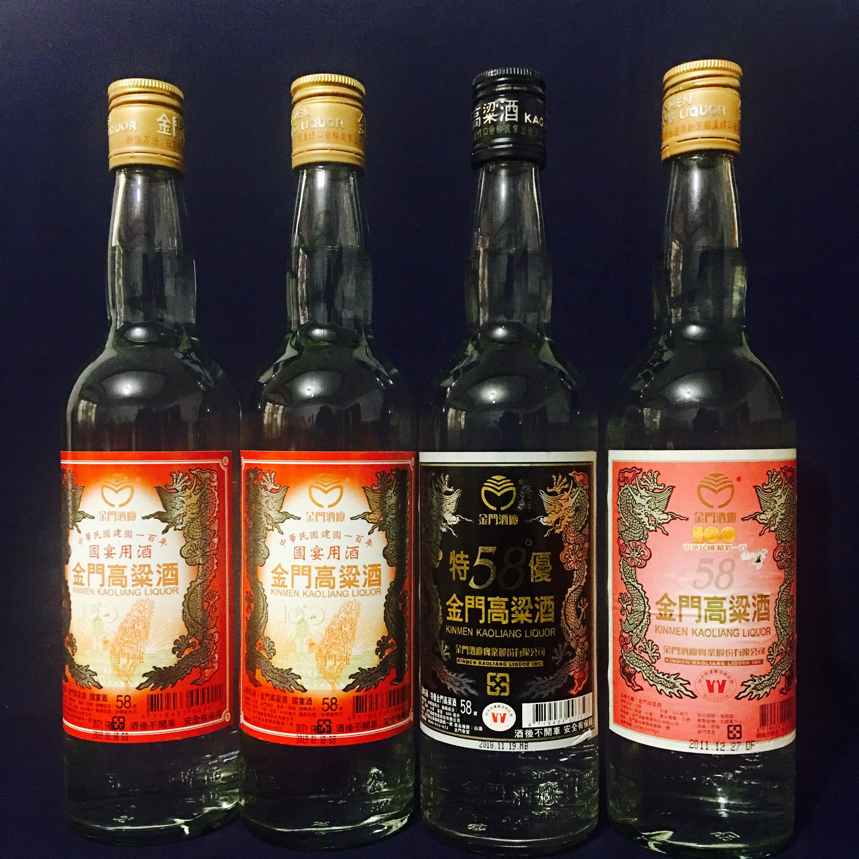 怎樣正確的人肉帶回一瓶臺灣金門高粱酒