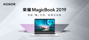 荣耀MagicBook 2019