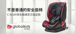 ?#38750;?#23043;娃 C04000 凯撒大帝 儿童安全座椅