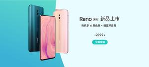 【值首测】OPPO Reno 智能手机