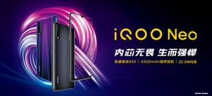 iQOO Neo 智能手机 8GB+128GB