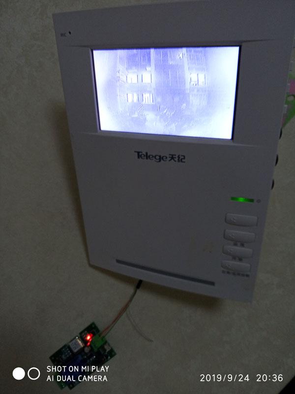我的系列标题 篇一:门禁的物联网升级(自备电源)