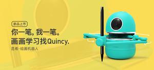 【輕眾測】藍宙科技 ODY-1206CJ Quincy昆希 · 繪畫機器人