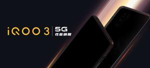 【新品首發】vivo iQOO 3 5G版智能手機