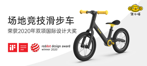 700kids柒小佰滑步車A1-場地競技滑步車全盔套裝(滑步車小黃和全盔小黃搭配套裝)