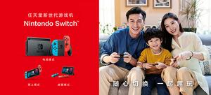 Nintendo Switch 國行續航增強版(附國行3款游戲卡+配件pro手柄或其他)