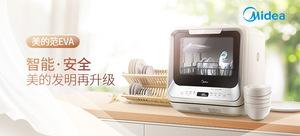 美的 EVA 免安装洗碗机