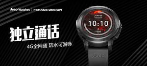 Jeep智能全境界腕表 Pro版