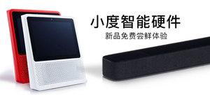 Baidu 百度 小度电视伴侣