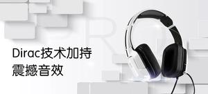 TRITTON Kunai Pro游戏耳机