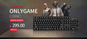 【轻众测】AJAZZ黑爵 AK535 机械键盘