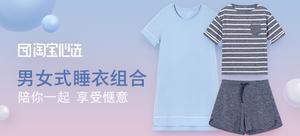 【轻众测】淘宝心选 男女式凉感家居服睡衣套装