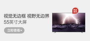 PHILIPS 飞利浦 55吋 4K超高清智能液晶平板电视