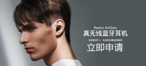 【轻群测】Redmi AirDots 真无线蓝牙耳机