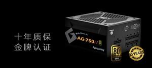 Apexgaming 艾湃电竞 AG-750M 额外面750W 台式机电源