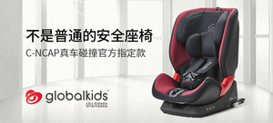 环球娃娃 C04000 凯撒大帝 儿童安全座椅