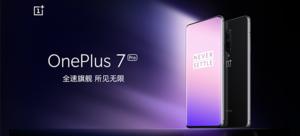 【新品首发】一加 OnePlus 7 Pro 智能手机
