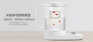 618奖学金:MIJIA/米家 多功能电煮壶