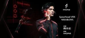 万魔/1MORE  游戏耳机耳机头戴式电竞耳机