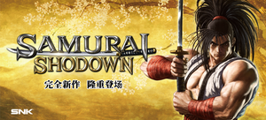 《samurai shodown》 《侍魂 晓》 PlayStation?4香港版