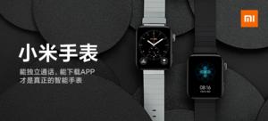 小米手表 标准版 小米自营