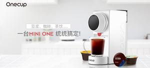 Onecup Mini One 多功能膠囊飲品機
