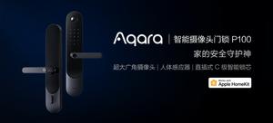 Aqara智能门锁 P100