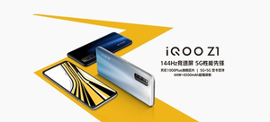 iQOO Z1 5G版 8GB+256GB