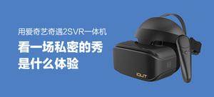 爱奇艺VR报告