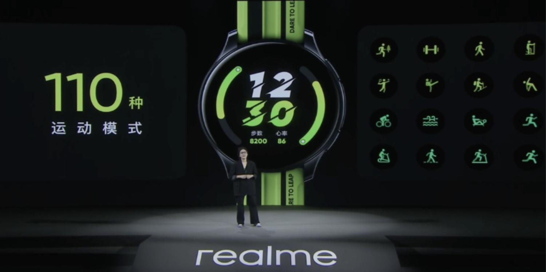 真我手表 T1 发布:支持蓝牙通话、110种运动模式