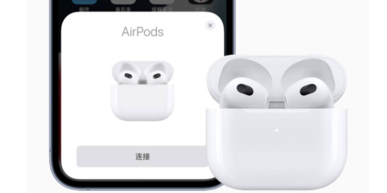 苹果第二代 AirPods 降价与第三代同堂销售